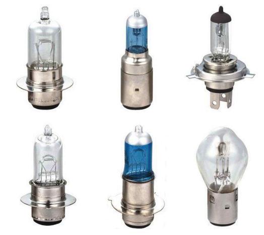 lampu-halogen