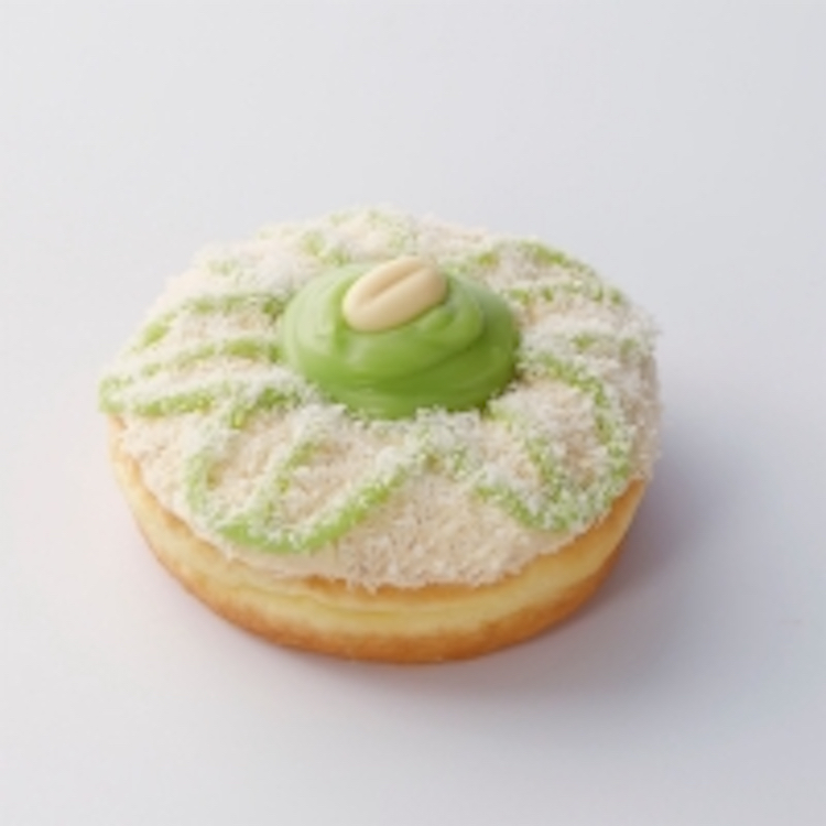 Dunkin Donuts Rasa Wasabi Cheese spoonuniversity.com