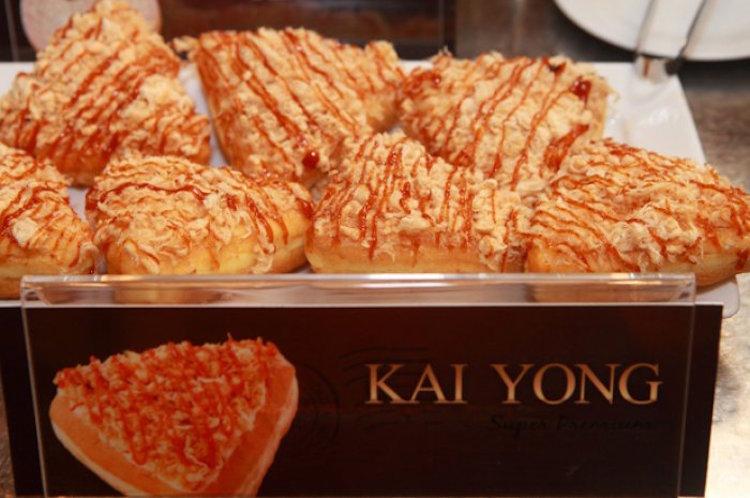 Dunkin Donuts kai young Thailand spoonuniversity.com